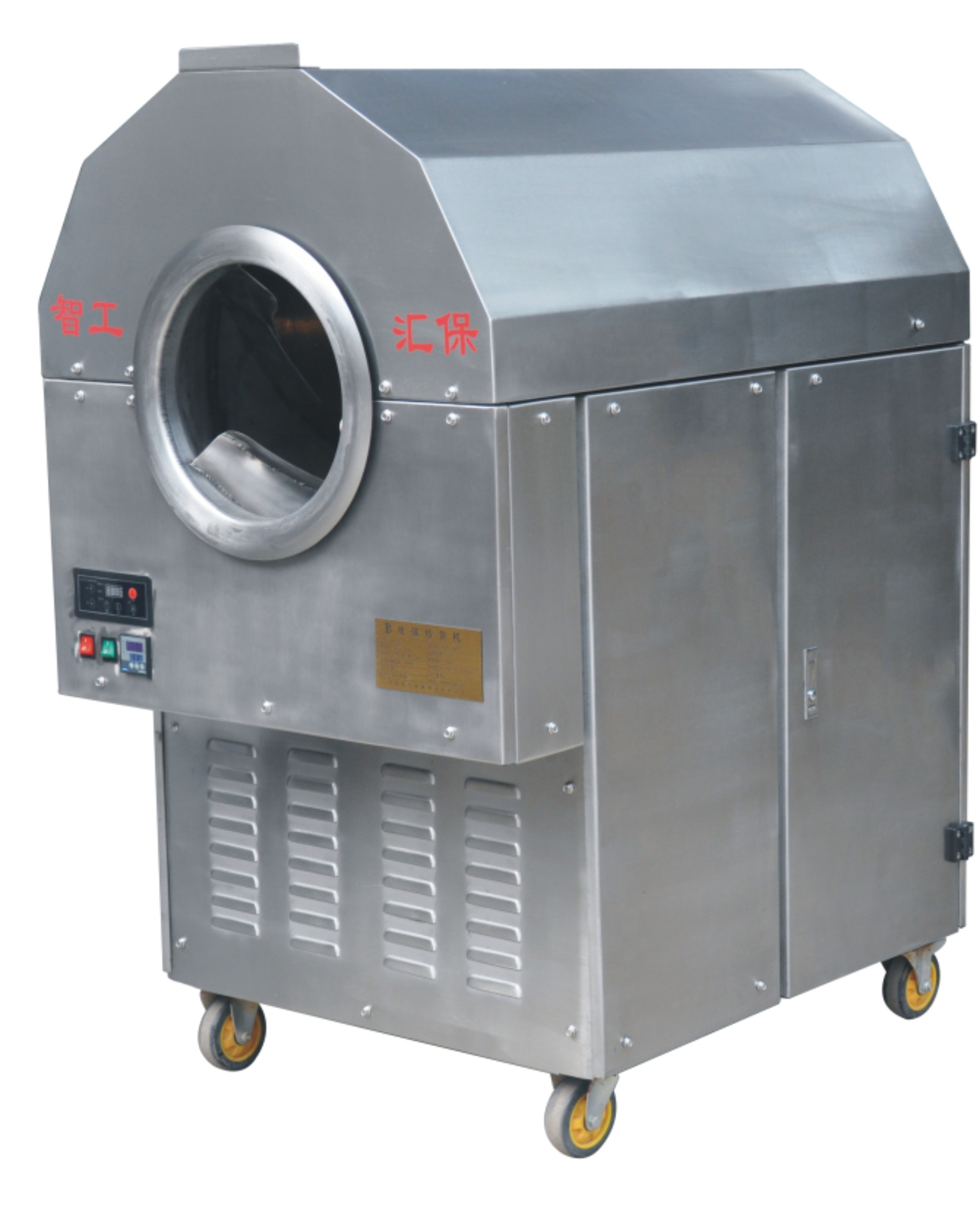 dccz小型电磁炒货机
