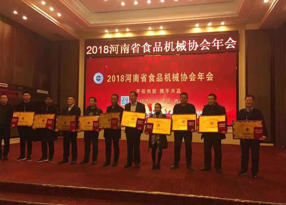 热烈祝贺许昌智工再次荣获食品机械行业两项荣誉!