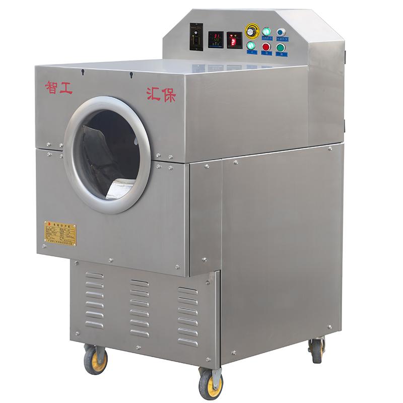 DCCZ 5-5 中小型門店電磁炒貨機