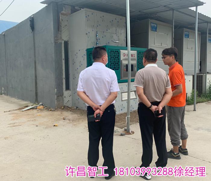 雲南煙草客戶來到許昌智工空氣能烤煙房基地參觀考察