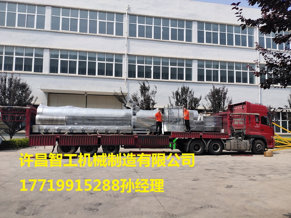 7月9日,陝西榆林客戶訂購的8米電磁流水線,電磁煮鍋,9-16電磁炒貨設備發貨